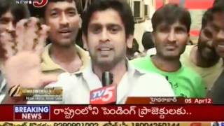 Rachcha Movie Released In 1600 Theaters (TV5).flv