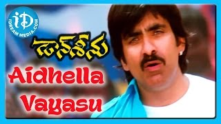 Aidhella Vayasu Song - Don Seenu Movie Songs - Ravi Teja - Shriya Saran - Anjana Sukhani