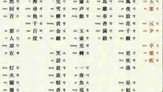 Rangyayo Audio Sample 02 - 琅野語音頻樣本 02 #conlang #人造語言 #青玉案