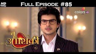 Tu Aashiqui - Full Episode 85 - With English Subtitles