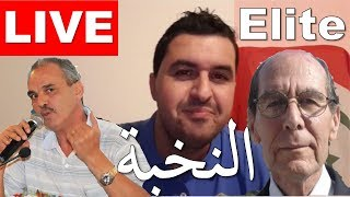 Why  some Riffian elites serve the Moroccan regime ? Mayemi ča Irifyen yaɣrin d-ixamasen n Rmaxzen?