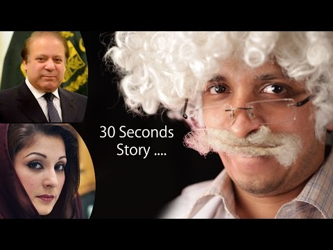 Xxx Mp4 Prof Exposing Nawaz Sharif S Daughter MMS Scandel 3gp Sex