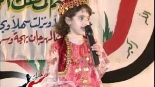 طفلة عراقية تلقى قصيدة على آل البيت و الخلفاء الراشدين
