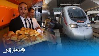 رحلة على متن البراق.. شاهد الخدمات المقدمة للمسافرين على متن القطار الفائق السرعة