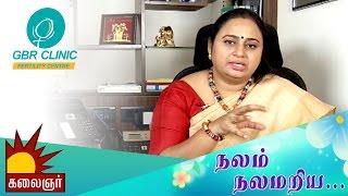 Delayed pregnancies and risks | Delayed Puberty | Ovarian Failure |  Dr G Buvaneswari | Kalaingar TV