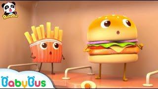 ★NEW★大漢堡和薯條,你更喜歡吃哪一個? | 美食兒歌 | 童謠 | 動畫 | 卡通 | 寶寶巴士 | 奇奇 | 妙妙