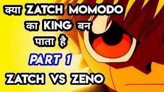 Zatchbell Episode 151 In Hindi    Zatch Vs Zeno Full Manga Fight In Hindi    Indian Kaizoku