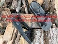 Download Video Download DO NOT BUY CHACO SANDALS UNTIL YOU WATCH THIS!!! (PROBLEMS) 3GP MP4 FLV