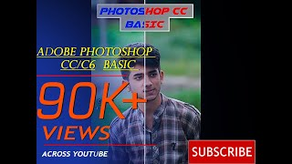 Adobe photoshop cc/cs6 photo edit basic-for biginning photographers(Estiak Bejoy)