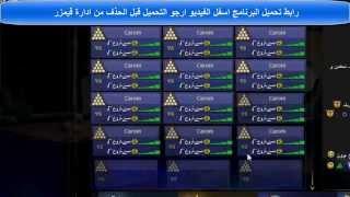 برنامج تعليق النكات في قيمزر علق وروح نام مع تحيات قناص العراق