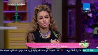كلام البنات - نحات السعادة د.باهي هاني يوضح العلاقة بين التخسيس والاكتئاب