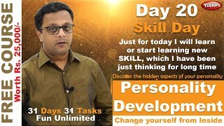 Best Personality Development Course || Self Improvement || Hindi Video || Skill Day || Day 20