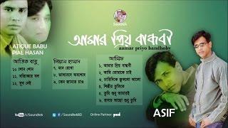 Amar Priyo Bandhobi - Asif, Atique Babu & Pial Hasan - Full Audio Album