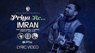 PRIYA RE | Imran Mahmudul | Sufi Song | Eid Special | 2016