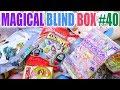 Download Video Download Magical Blind Box #40: PriPara, Num Noms, Disney Pixar Coo'Nuts Unboxing! 3GP MP4 FLV
