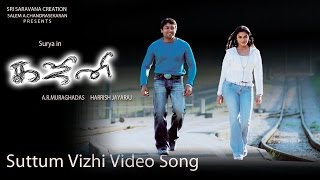 Suttum Vizhi Video Song - Ghajini   Suriya   Asin   Nayanthara   Harris Jayaraj   A.R. Murugadoss
