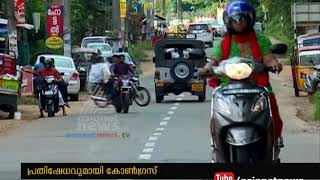 Protest fumes over the delay in Punalur Muvattupuza road development
