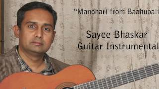 Manohari | Baahubali - The Beginning | Prabhas & Rana | Keeravani | Revanth