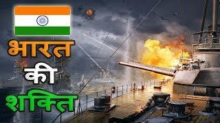 Power of India || India's Most Powerful Nuclear Missile || भारत की सबसे खतरनाक परमाणु मिसाइल