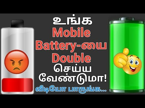 🔥How to Double Your Mobile Battery Life 1000% Working / Increase Mobile Battery / Tamil