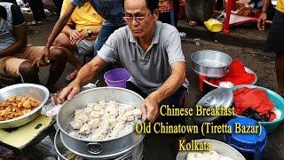 Chinese Breakfast, Old Chinatown ,Tiretta Bazar, Kolkata ( Calcutta )