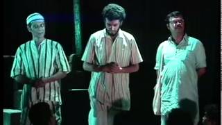 Jagannath, Featuring - Arun Mukhopadhyay as 'Jagannath'