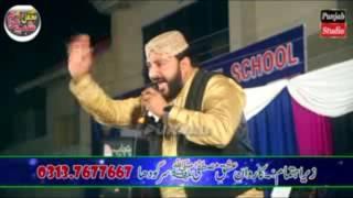 iftikhar ahmed rizvi Best Naqabat Hazrat Ibrahim A.S
