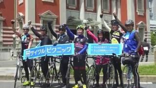 第10回 御堂筋サイクルピクニック(2016年4月24日)