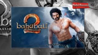মুক্তি পাচ্ছে 'বাহুবলি ২' bahubali 2