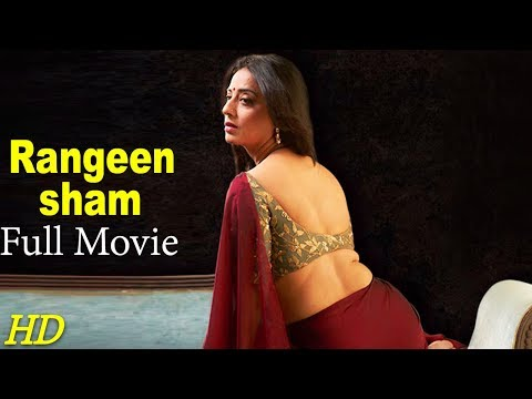 Rangeen Sham Hindi Full Movie | Hot B'Grade Movie (HD) - Hindi Dubbed Full Movie