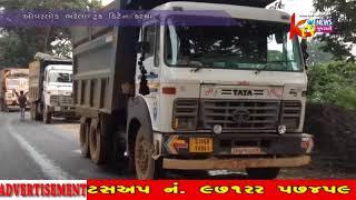 KTV NEWS GUJARATI 10-09-2017