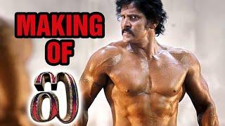 I Movie Making | Shankar | Vikram | Amy Jackson | AR Rahman | Ai | Telugu
