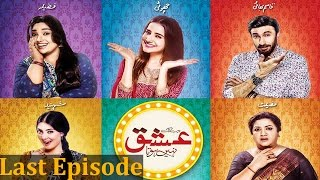 Jab Tak Ishq Nai Hota - Last Episode | Express Entertainment