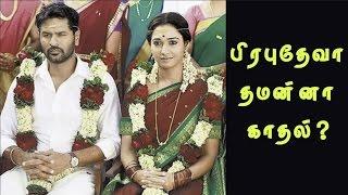 pirabu deva, Thammanna love