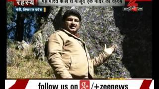 Watch: Sabse Bada Rahasya
