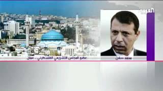 دحلان لـ العربية   عباس سلطان جائر   وحماس مسؤولة عن هجمات العريش