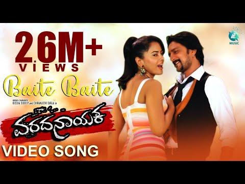 Xxx Mp4 Varadanayaka Kannada Movie Baite Baite Full Video Song HD Sudeep Sameera Reddy 3gp Sex
