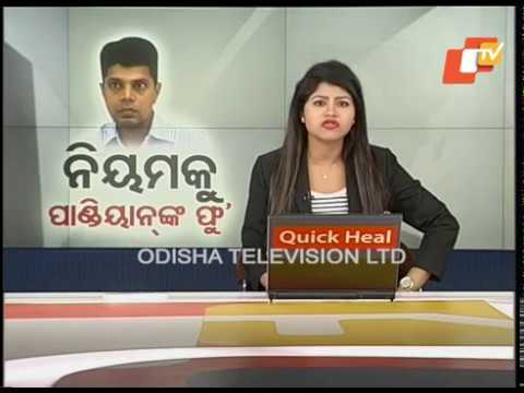 Xxx Mp4 Do Lapses In Odisha IAS Officer's Service Record Prove His Political Leanings 3gp Sex
