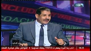 الناس الحلوة |اسباب تأخر الانجاب مع د عماد الدين كمال