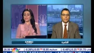 نتائج الأهلي سوسيتيه جنرال تدعم نشاط السهم في بورصة مصر