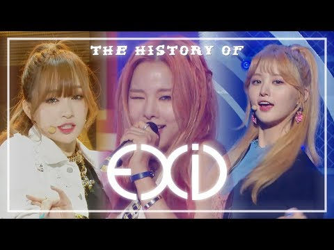 EXID Special★Debut to NOW★ 1h 20mins Stage Compilation