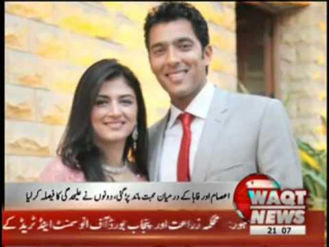 Tennis Star Aisam ul Haq and Faha Makhdum Decided to Divorce 15 July 2012