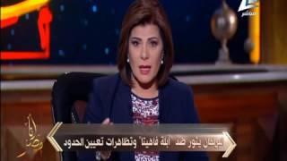 ابله فاهيتا الشخصية الحقيقية وفضايح الكواليس / محمد جمعه درويش 01022032207 دارالسﻻم