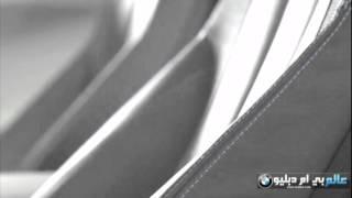 بي ام دبليو اي ايت BMW I8 2014 - الشكل الداخلي