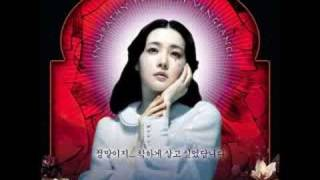Lady Vengeance OST - opening tracks