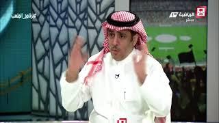 عبدالرحمن الرومي - أستغرب اقامة مباريات الدوري في ظل مشاركة الهلال في نهائي آسيا #برنامج_الملعب
