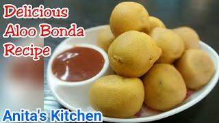 Aloo Bonda Recipe | How to make Aloo Bonda recipe | Tasty Evening snack | Aloo vada recipe
