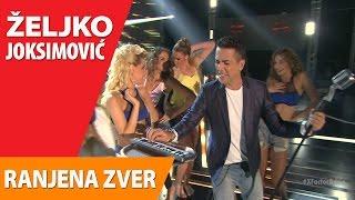 ZELJKO JOKSIMOVIC - RANJENA ZVER - 2015 - PREMIJERA!
