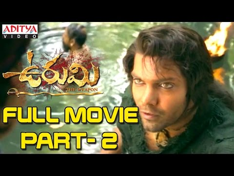 Xxx Mp4 Urumi Telugu Movie Part 2 15 Prithvi Raj Aarya Prabhu Deva Genelia Nithya Menon 3gp Sex