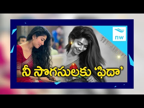 Xxx Mp4 Similarities Between Actress Tamanna And Sai Pallavi Fidaa Heroine New Waves 3gp Sex